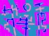 Juusola digital doodles (27)