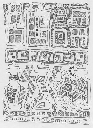 juusola-doodles-01-07-82